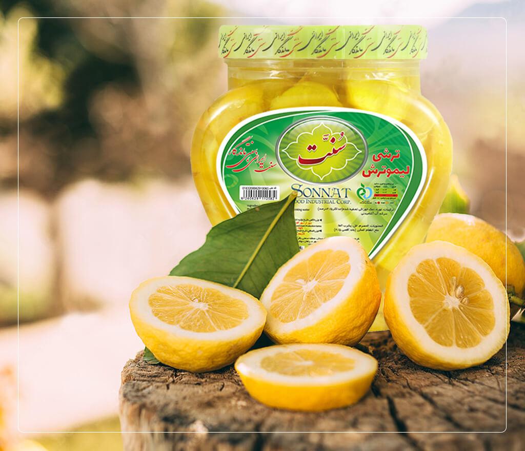 ترشی لیمو ترش